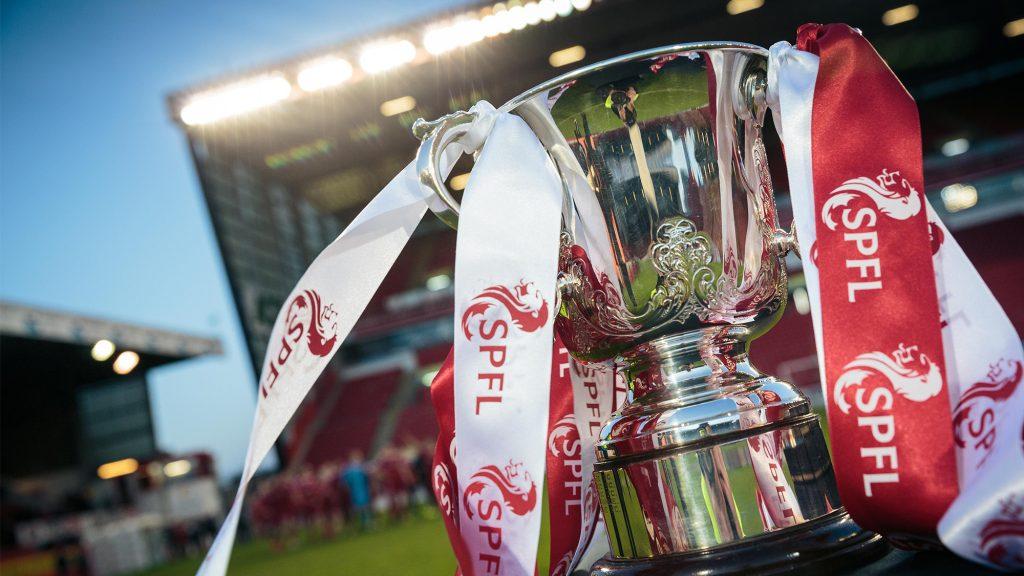 SPFL Reserve League Cup Semi-Final Details