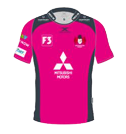 Gloucester Rugby Home Kit