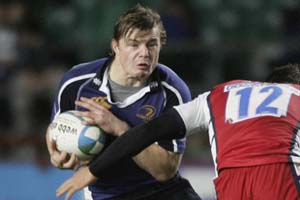 Leinster are sweating on the fitness of Brian O'Driscoll for their crucial Heineken Cup Round 3 Pool 6 clash with Edinburgh under the RDS floodlights on Friday night. - 03/12/2007 17:20