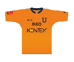 CDUL Away Kit
