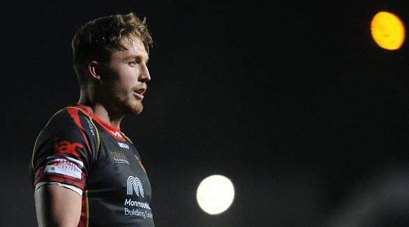 Dragons bonus-point win secures last eight spot