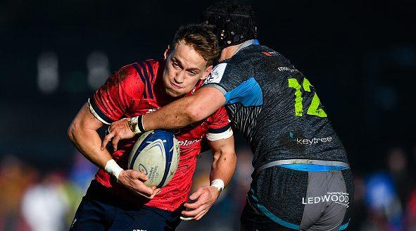 Highlights: Munster Rugby v Ospreys