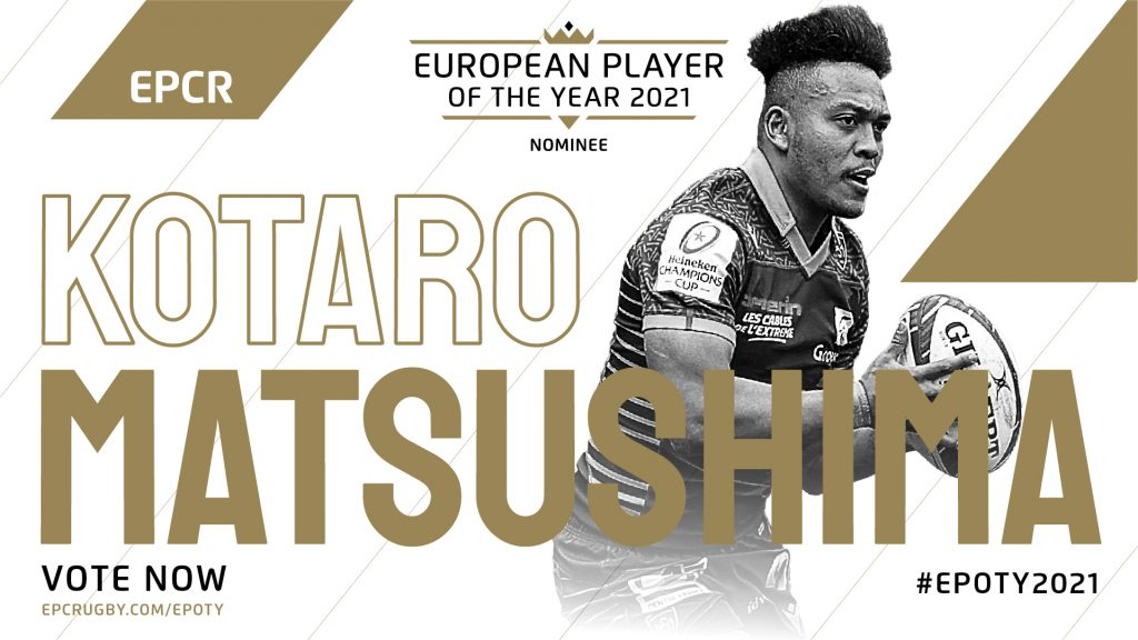 Clermont colossus Matsushima earns EPOTY nomination