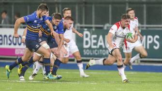 Adam McBurney Poised To Make His Ulster Debut In Parma