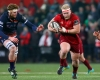 GUINNESS PRO14 Preview: Munster v Isuzu Southern Kings