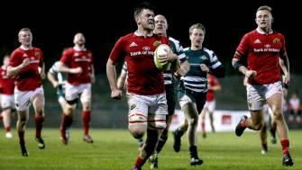Oliver On The Double As Munster 'A' March Into B&I Cup Final