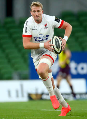 Ulster Lock Treadwell Suspended For Three Weeks