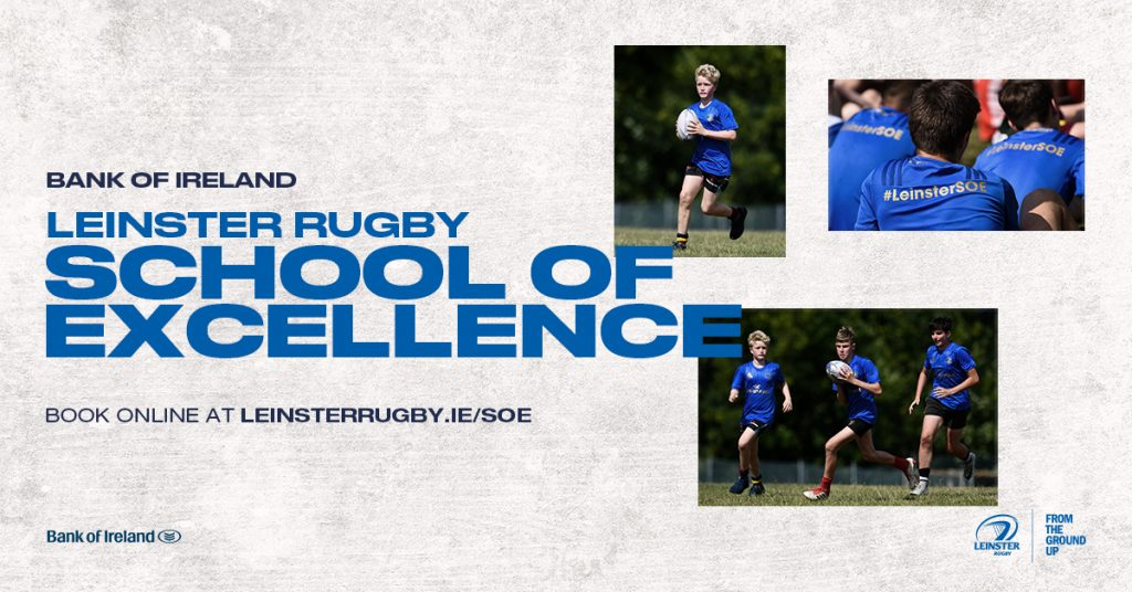 ff8a95a2343 Leinster Rugby | School of Excellence
