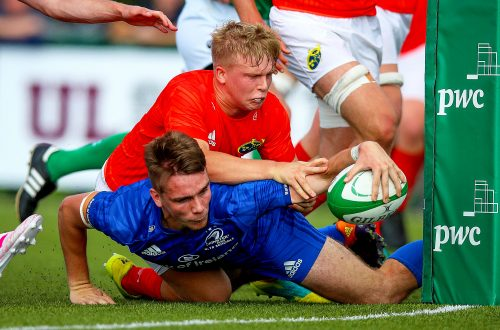 Schools make it an U18 double for Leinster at UL