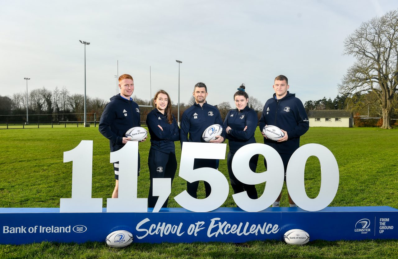 Bank of Ireland Leinster Rugby School of Excellence launched for 2020