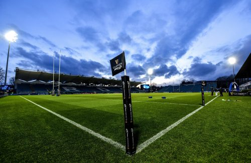 Guinness PRO14 announce partnership with CVC Capital Partners