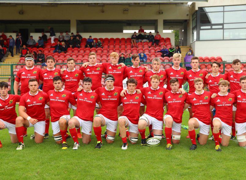 Munster Domestic Rugby | Munster U19s