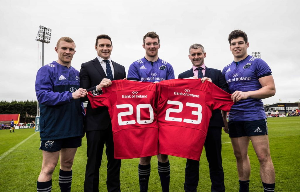 Keith Earls, Peter O'Mahony and Alex Wootton pictured with former Munster flanker David Wallace and Liam Sheedy - both of Bank of Ireland - in supporting today's announcement.