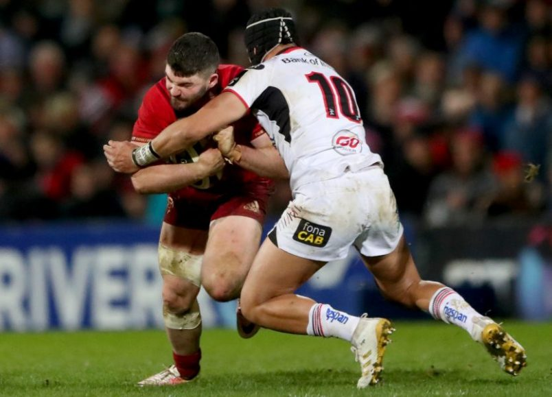 Preview & Video | Munster v Ulster