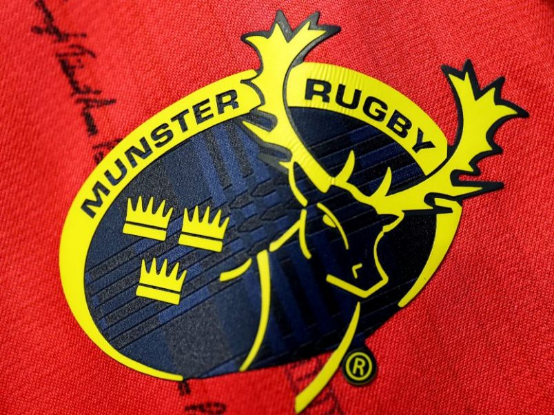 Munster are recruiting a Lead Physiotherapist for the Greencore Munster Rugby Academy.
