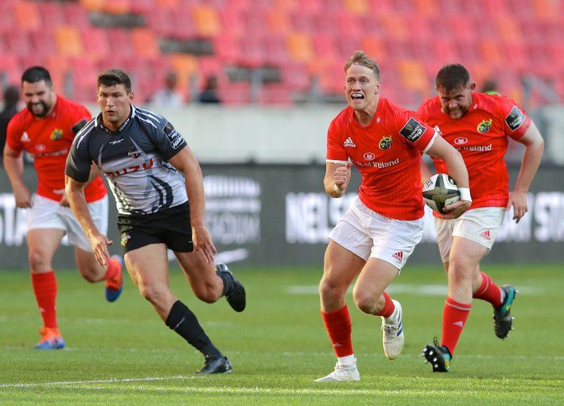 Report | Bonus Point Win For Munster Against Southern Kings