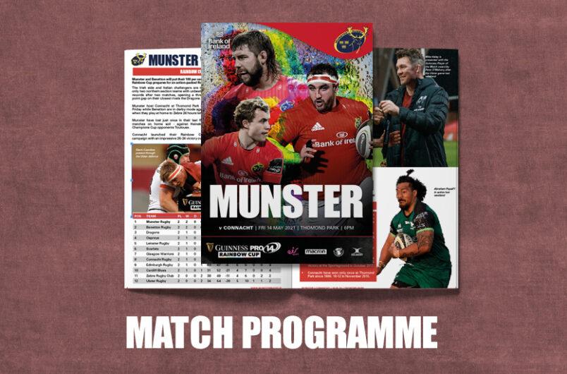 Digital Match Programme v Connacht