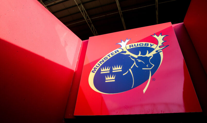 Munster Rugby are recruiting for number of positions.