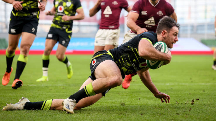 Highlights: Ireland v Georgia