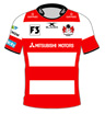 Gloucester Rugby Home