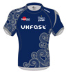Sale Sharks Home