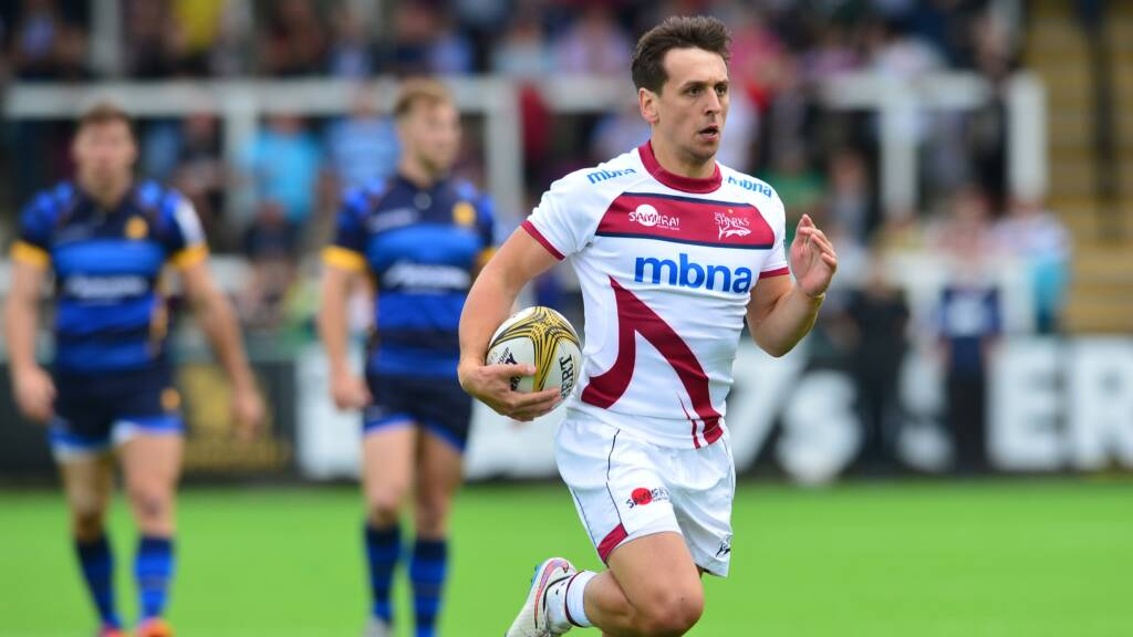 Sale Sharks name side for the Singha Premiership Rugby 7's Finals