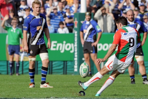 Bath pipped by Biarritz