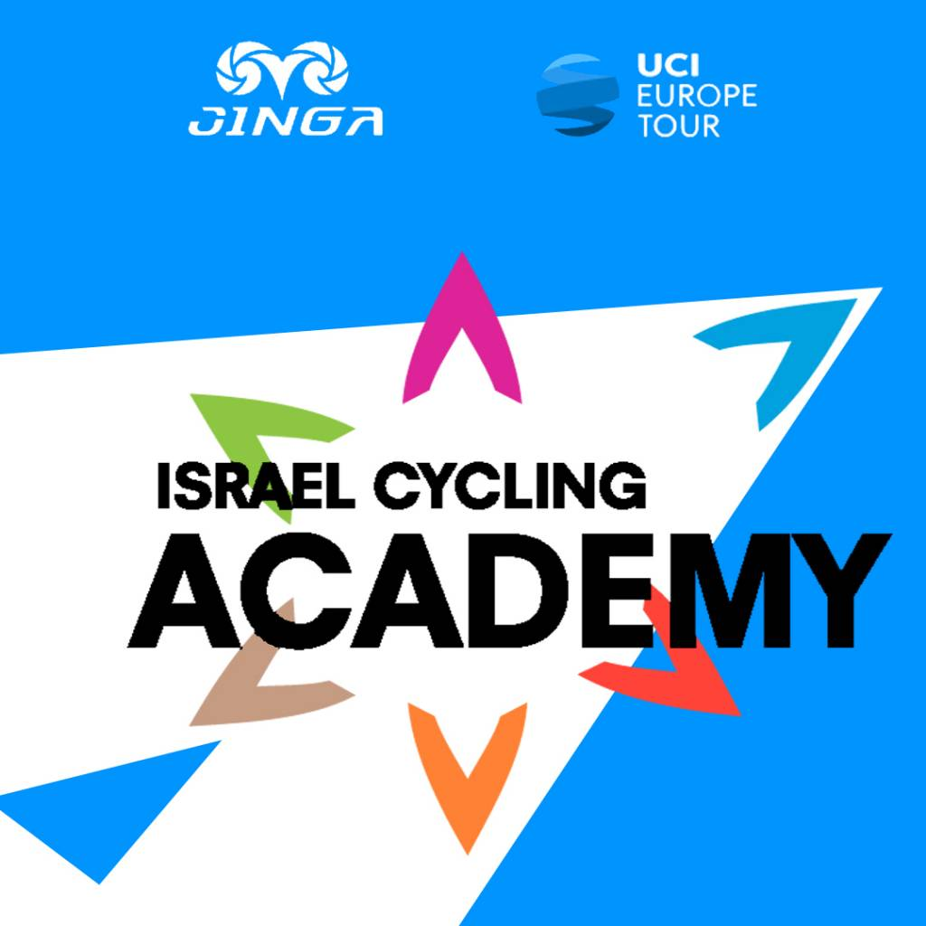 Israel Cycling Tour of Britain